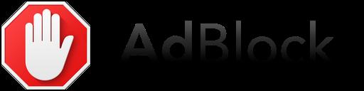 Проверка на блокировку рекламы, или «Пожалуйста, отключите AdBlock»