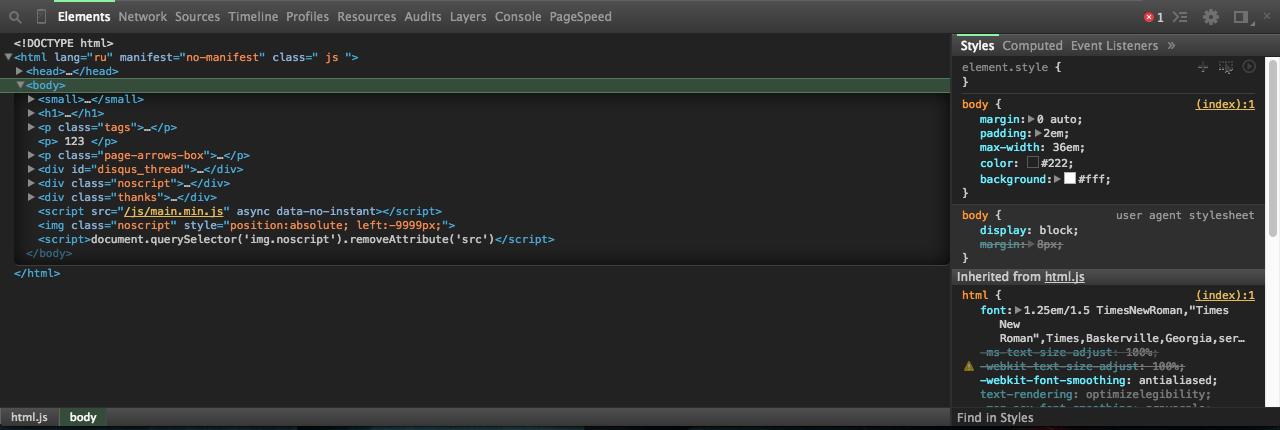 Стилизуем инструменты разработчика (dev tools) вGoogle Chrome