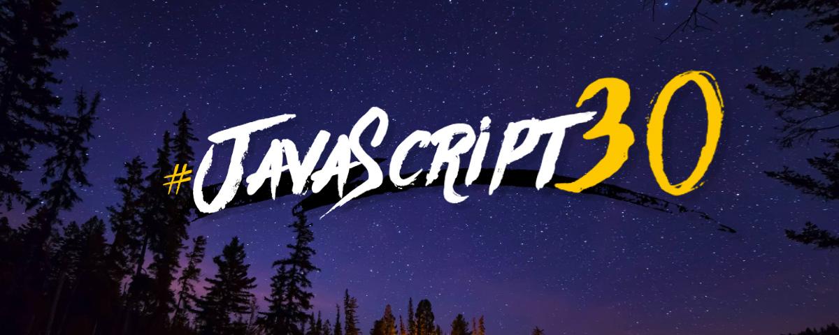 Челендж JavaScript30